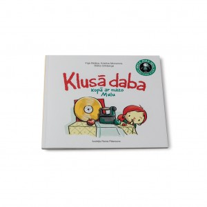 Kids Book