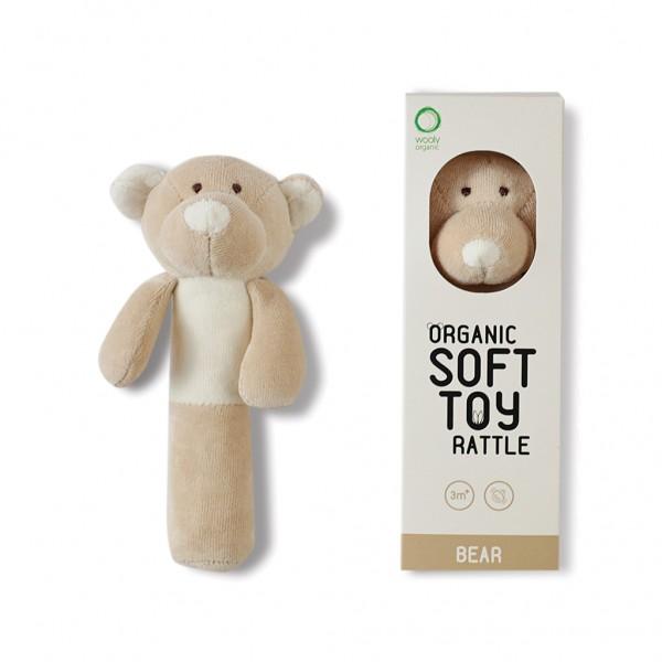 Toy WollyWorld