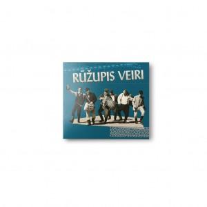 Album Ruzupis Veiri